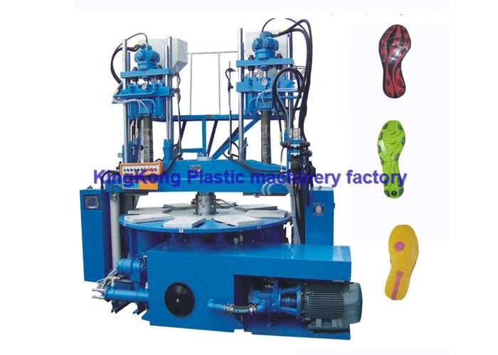 TPU Football Sole Making Machine , Vertical Sole Injection Machine for Double Color Sole