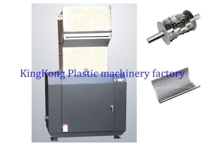 Strong Waste Pet Bottle Crushing Machine / Plastic Scrap Grinder Machine