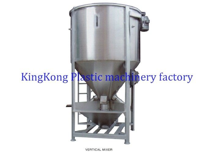 Vertical High Speed Mixer For Plastic Resin , High Shear Granulator For Shoe Raw Material