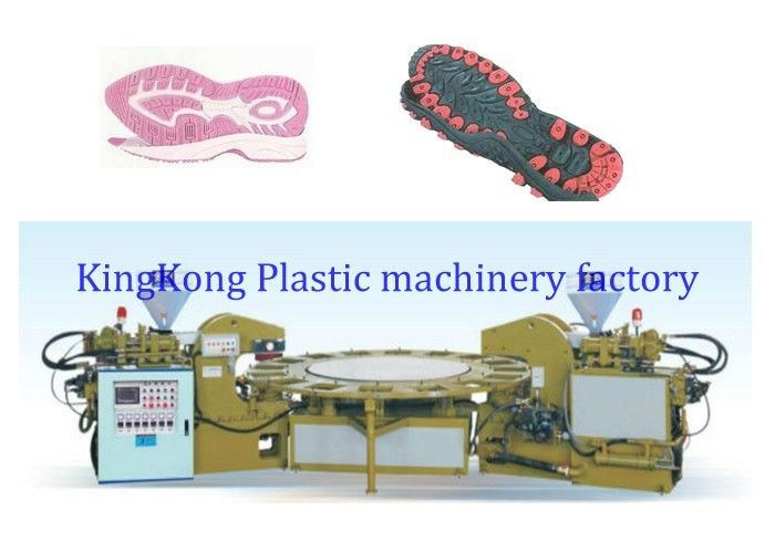 Sole Making Machine Moulding Machine For PVC / TPR / TR Outsole