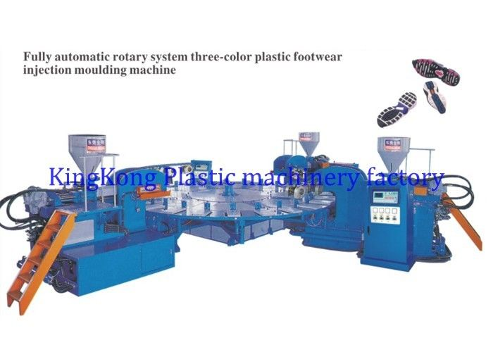 Triple Colours TPR/PVC OutSole Machine , Three colors Rotary shoe injection machine for Sport shoe sole