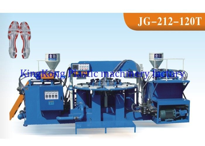 Horizontal Footwear Sole Making Machine For Two Color Sole 24 Stations