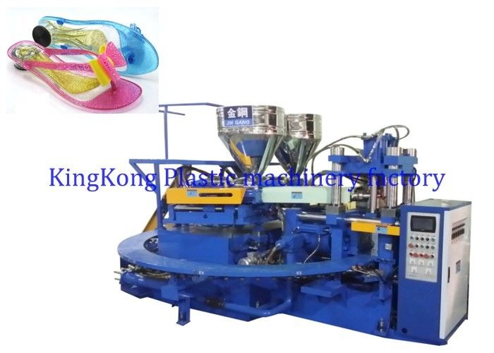 Ladies Jelly Plastic Sandals Footwear Making Machine / Chappal Making Machine 2 Colors
