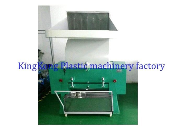 Small Plastic Crusher Machine , Plastic Recycling Machine For PVC / TPR Material